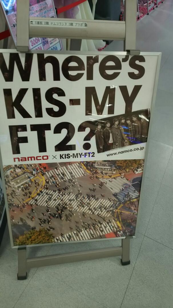 Where's Kis-My-Ft2