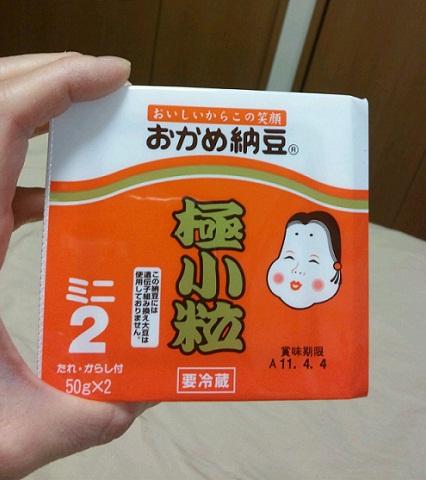 20110329納豆入手!!.JPG
