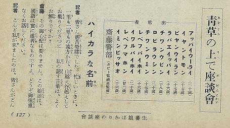タロコのおとめ3.jpg