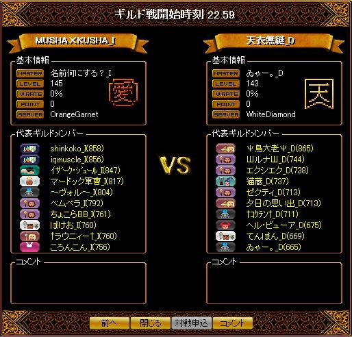 0607_天衣無縫_D2.png