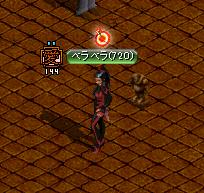 闘士.png