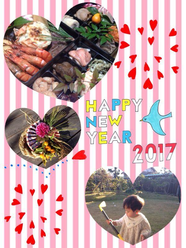 rblog-20170103210535-00.jpg