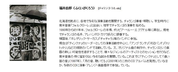 huku5.jpg