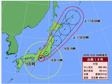 台風18号進路予想130916
