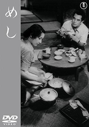 1951年>映画「めし」 | オイラ...