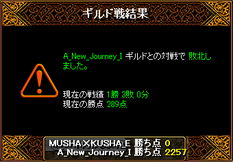 0726_A_New_Journey_I5.png