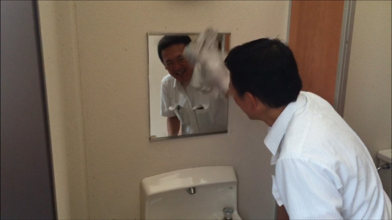 公衆トイレ掃除 山田店長