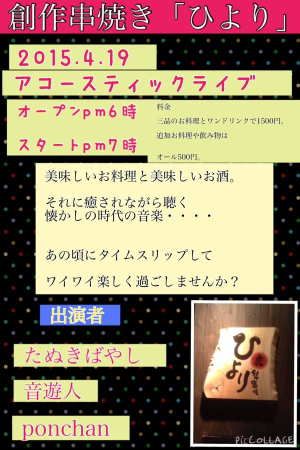rblog-20150309192551-00.jpg