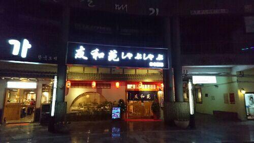 rblog-20161212073513-07.jpg