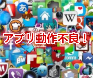 mt-www-0228-02.jpg