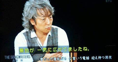 20121129用酒乱.JPG