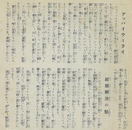 タロコのおとめ9.jpg
