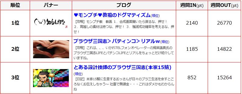 無題ad.png