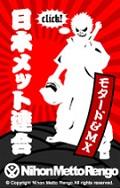 blog_banner_nmr.jpg