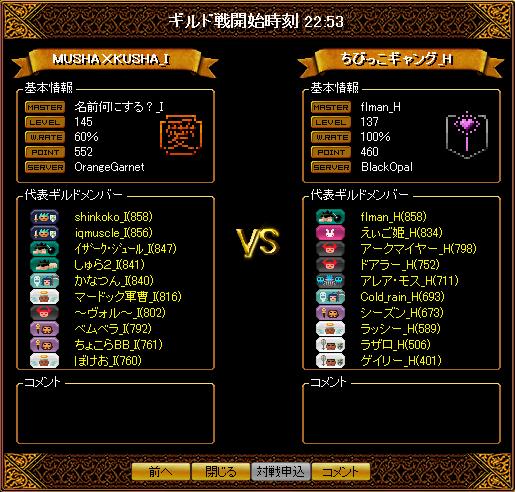 0605_ちびっこギャング_H2.png
