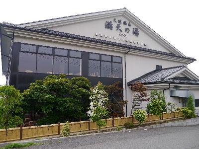 2012手g田沼10.JPG