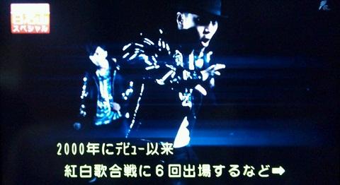20121127用5.JPG