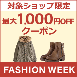 20161025_fashionweek_314x314.jpg