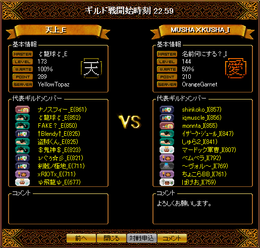 0517_天上_E2.png