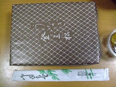 20121月お花教室15.JPG