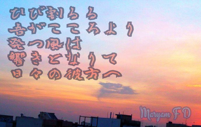 rblog-20150226231432-00.jpg