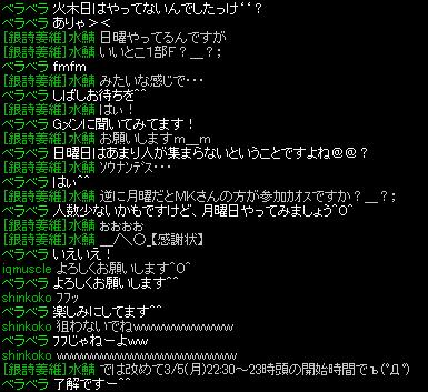 0305_銀の詩_J0.png