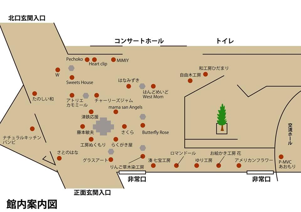あじ彩b.jpg