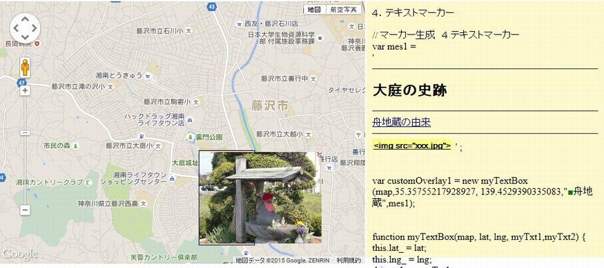 image4B.jpg