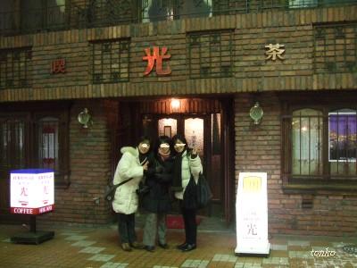 2010年2月3日2012_0203(010).JPG