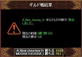 0410_A_New_Journey_H5.png