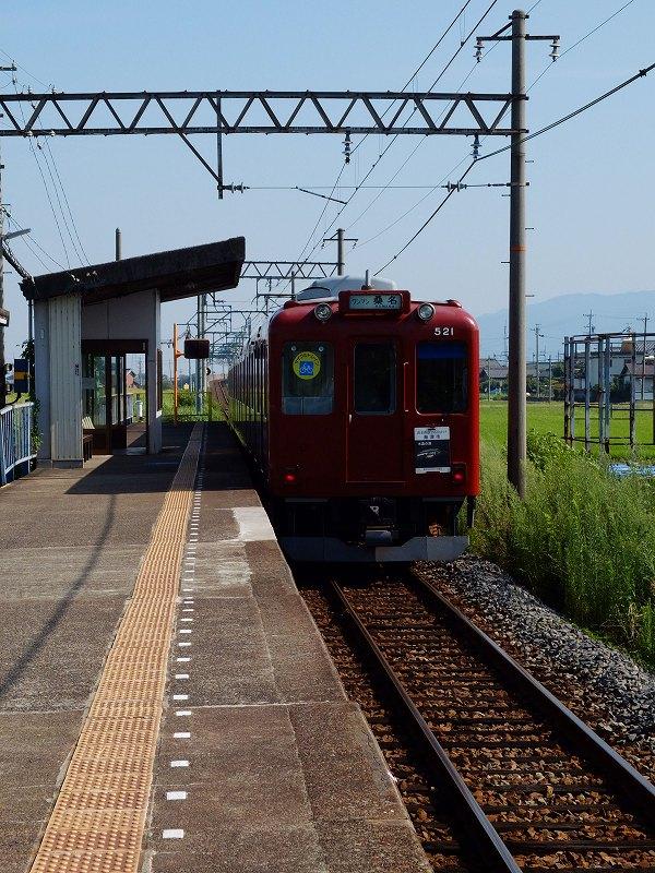 DSCF0114.jpg-1.jpg
