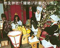 地主神社:「えんむすび祈願さくら祭」.jpg