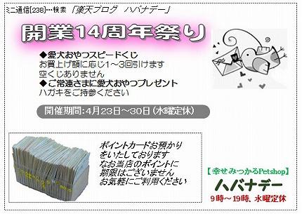 2016.4.12-2.jpg