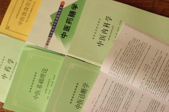 国立北京中医薬大学日本校薬膳