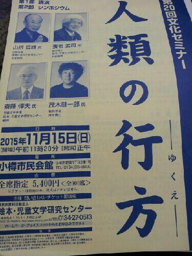 rblog-20150914143335-00.jpg
