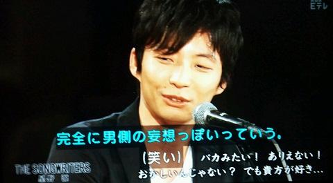 20121129用でも貴方が好き.JPG