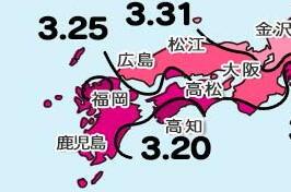 2014-0320-map20