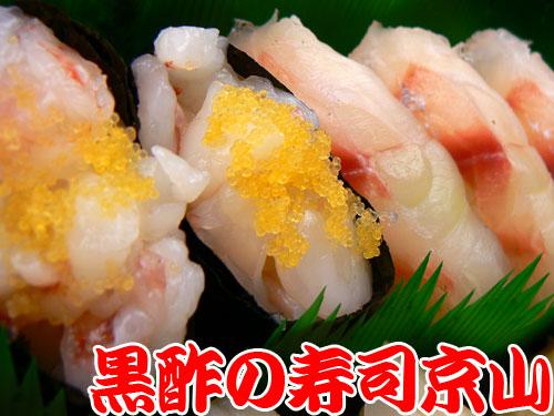 港区 寿司 出前 東麻布