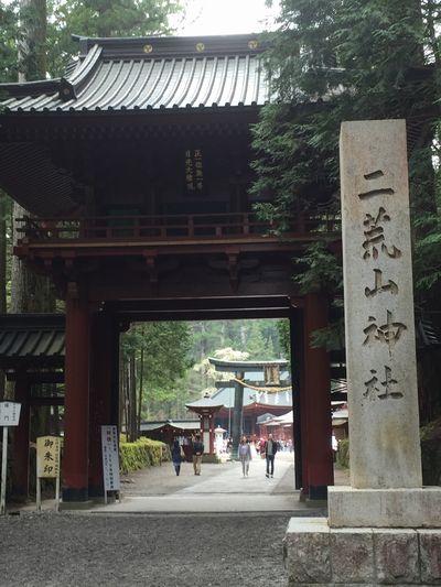 二荒山神社400.jpg