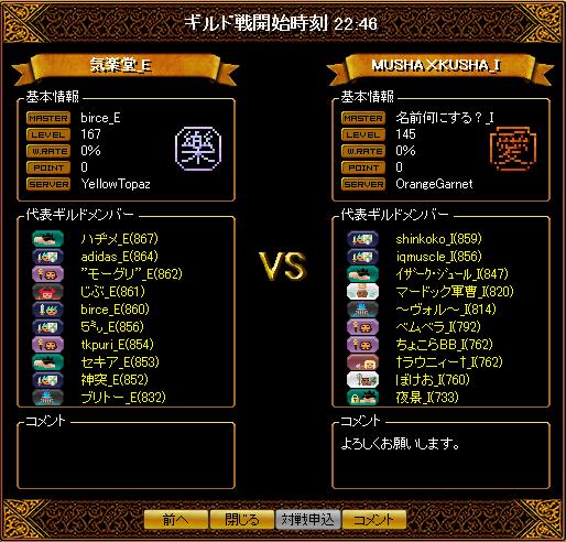 0621_気楽堂_E2.png