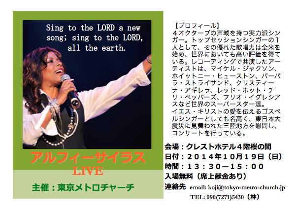 スクリーンショット 2014-10-04 23.17.30.png