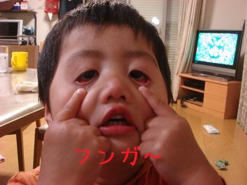 変顔♂2.jpg