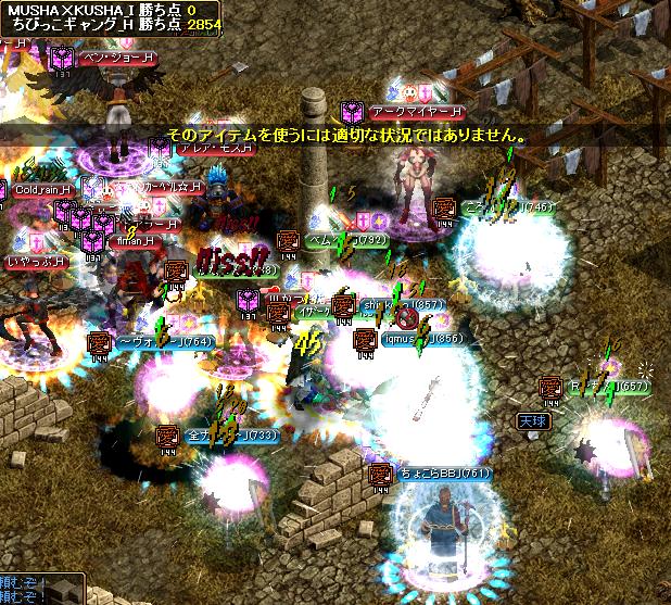 0501_ちびっこ_H4.png
