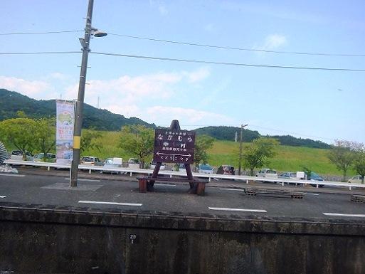 中村駅.jpg