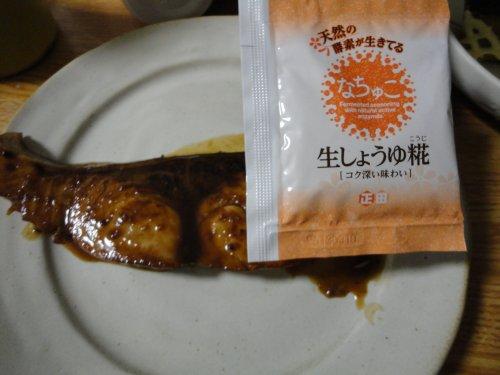 しょうゆ麹をブリ照りに(^^;