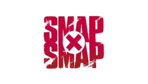 SMAP×SMAP.png