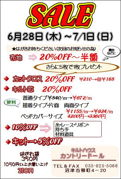 2012年6月.JPG