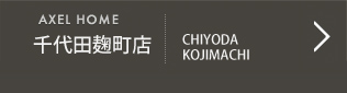 main_chiyoda_ov.jpg