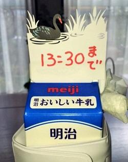 ホームメイドヨーグルト実食1
