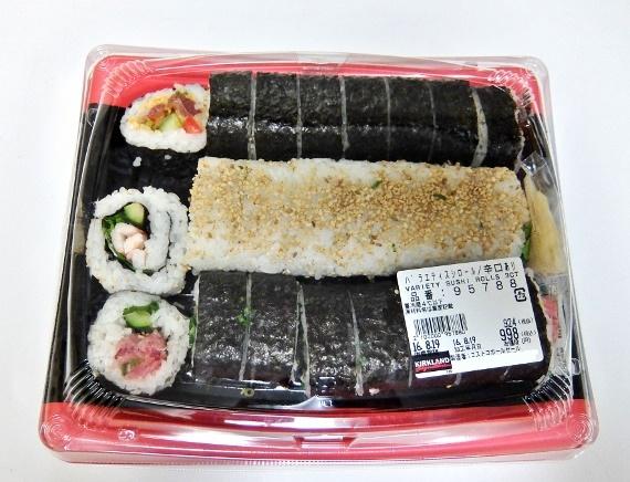 コストコ バラエティ寿司ロール3本セット 円 キンパ